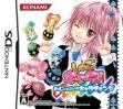 logo Emulators Shugo Chara! - Amu no Nijiiro Chara Change